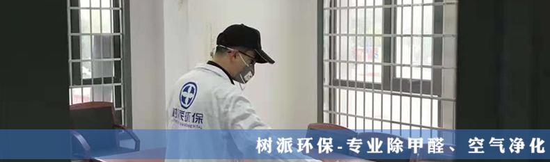 树派治理案例-中国银行.马钢支行 (1).jpg