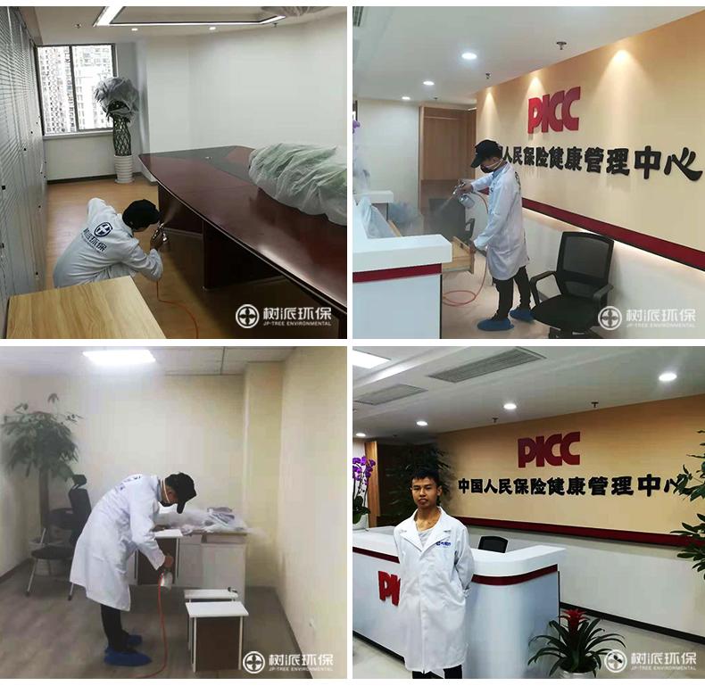 除甲醛案例-室内空气净化-中国人民保险健康管理中心 (2).jpg