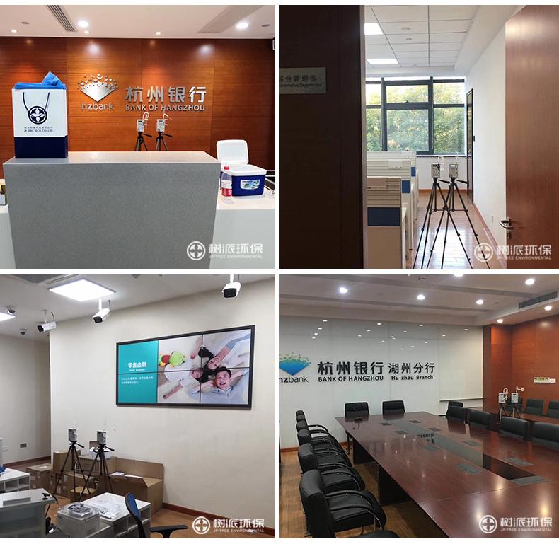 杭州银行湖州分行 (2).jpg