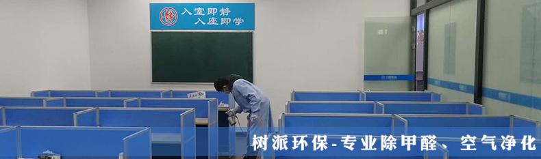 习恩教育.jpg