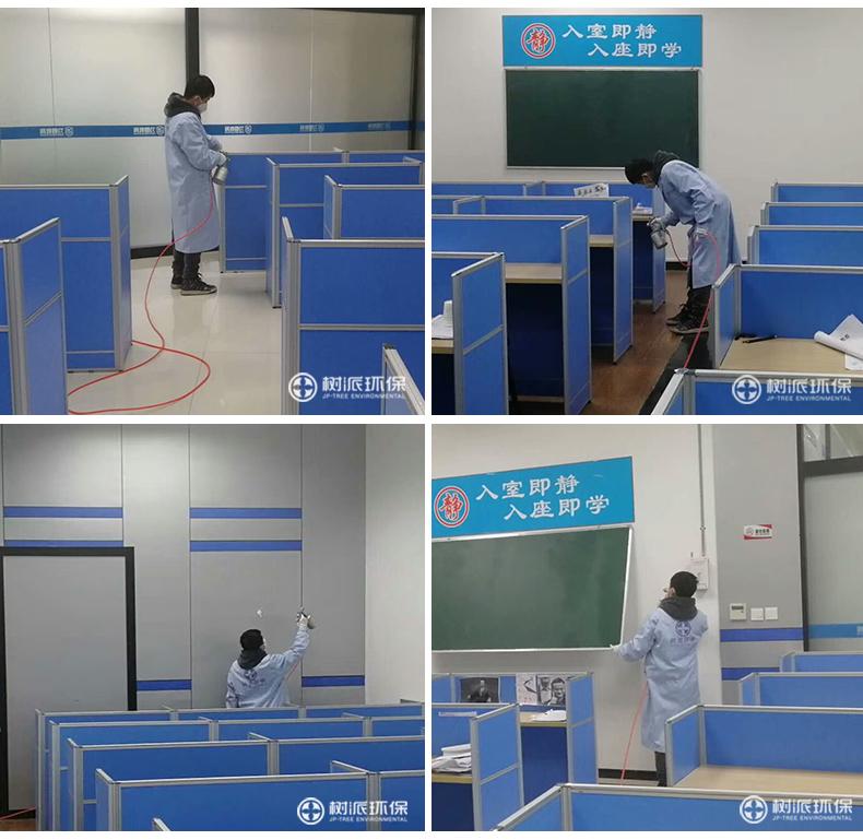 习恩教育 (2).jpg