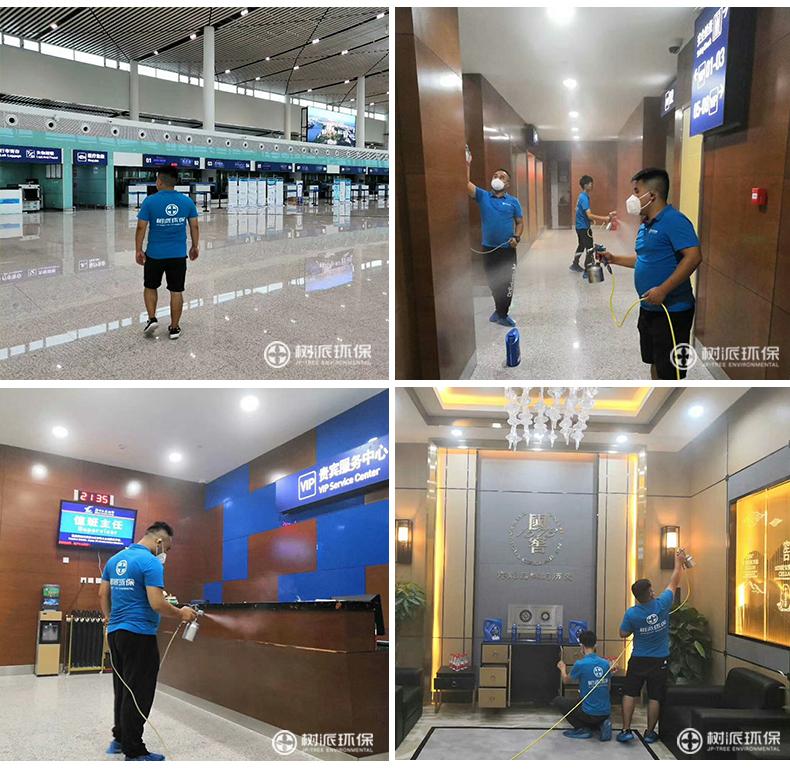 泸州云龙机场航站楼 (2).jpg