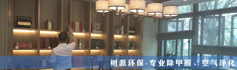 东湖会董奉茶阁 (1).jpg