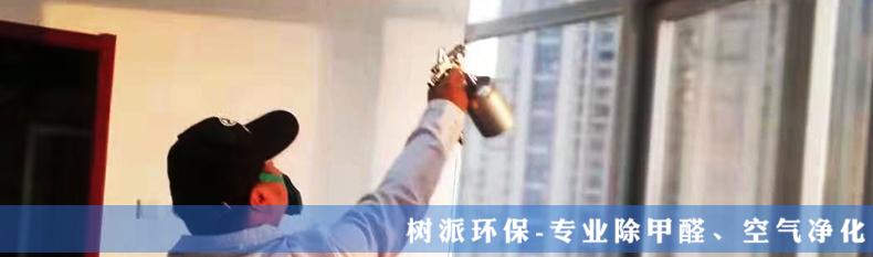 绿地楚峰大厦浙江勤业建工集团 (1).jpg