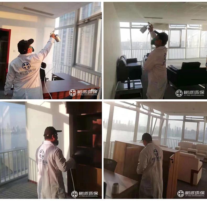绿地楚峰大厦浙江勤业建工集团 (2).jpg