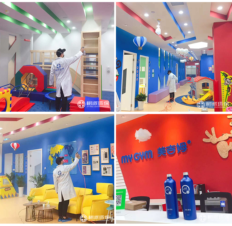 美吉姆国际儿童教育中心 (2).jpg