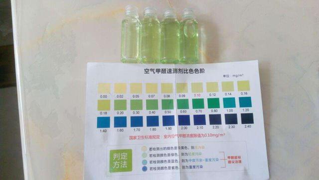 空气甲醛速测剂