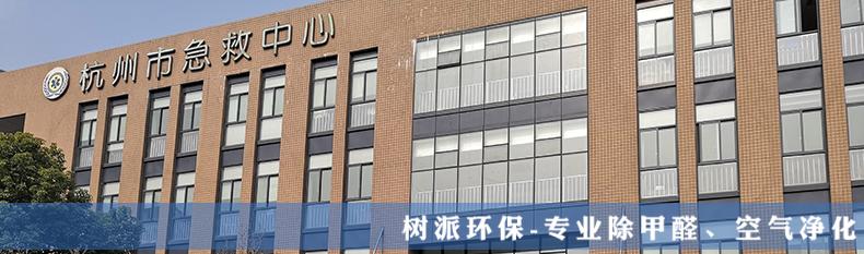 杭州市急救中心救护车.jpg