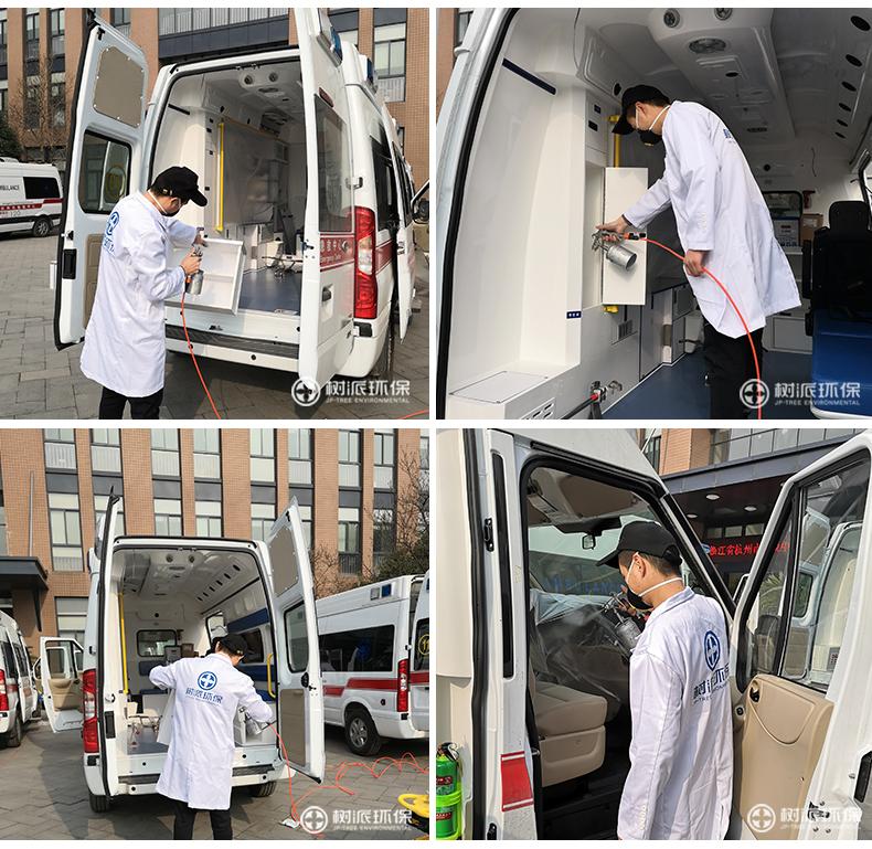 杭州市急救中心救护车 (2).jpg