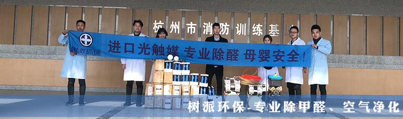 杭州市消防训练基地.jpg