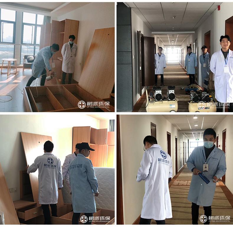 杭州市消防训练基地 (2).jpg