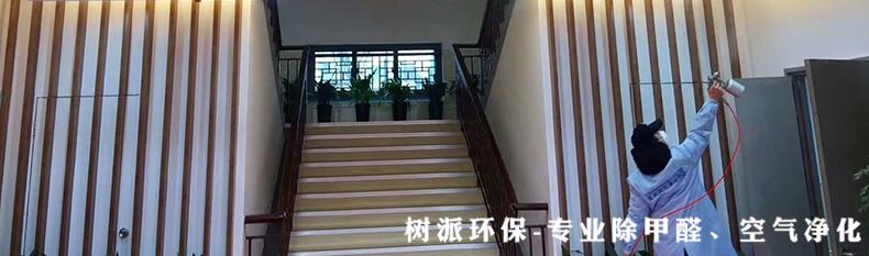 上海敬业中学.jpg