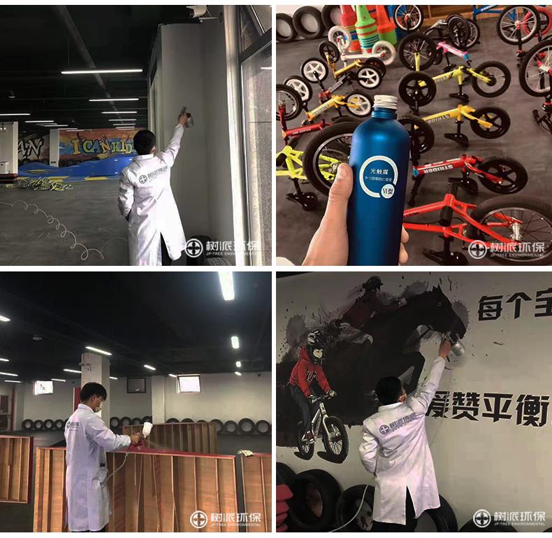 爱赞儿童平衡车俱乐部 (2).jpg