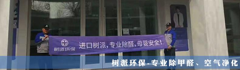 安联美容医院.jpg