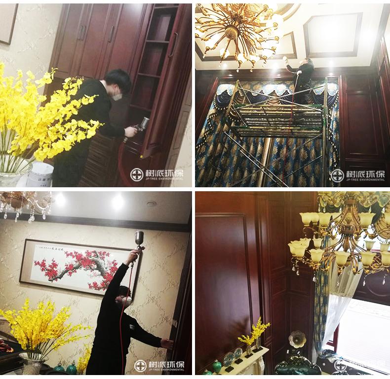 上海花园别墅 (2).jpg