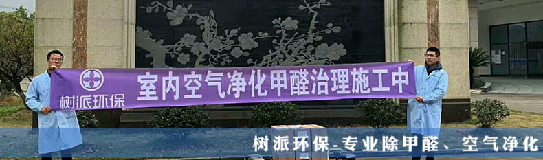 奉化市第二中学.jpg