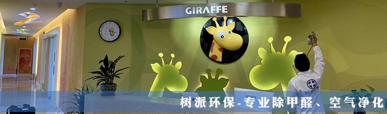 长颈鹿美语·泰兴店.jpg