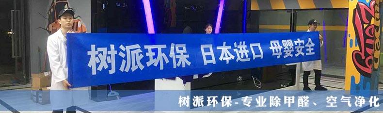 四川中成文华教育管理有限公司.jpg