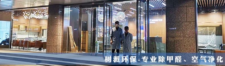 卡萨帝中山东路旗舰店.jpg