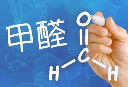 甲醛化学式