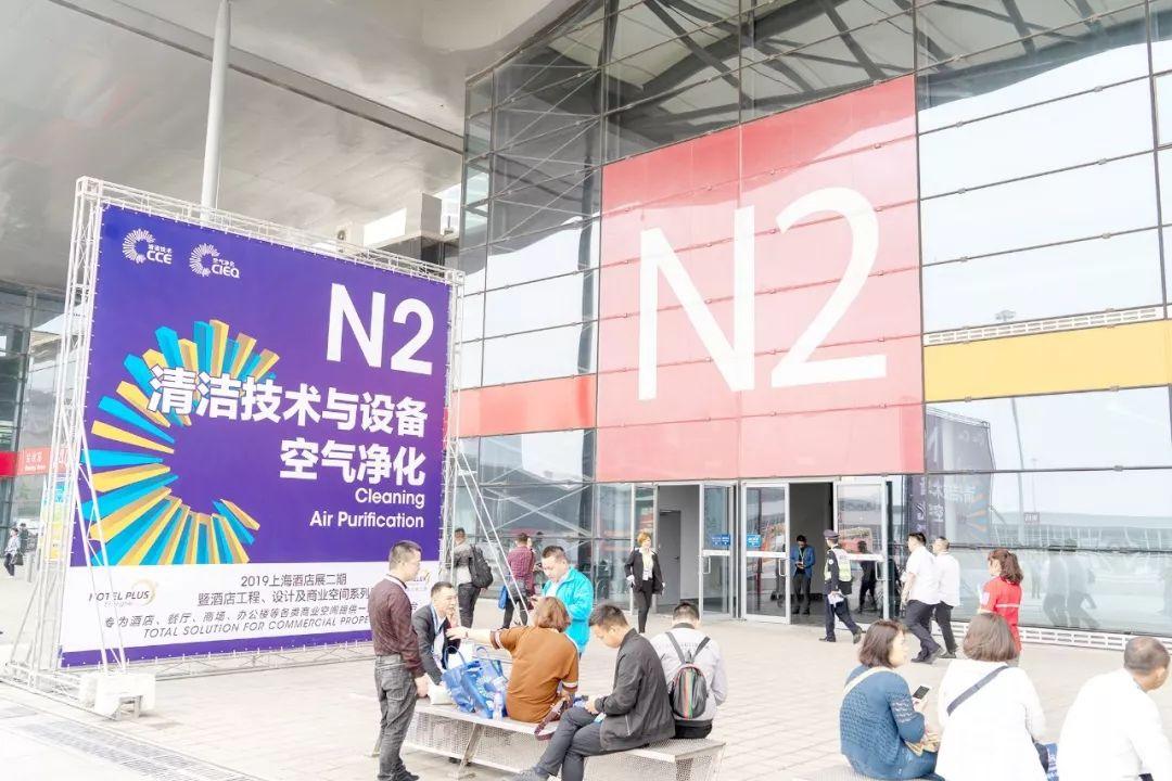 上海国际室内空气净化展-门头照.jpg