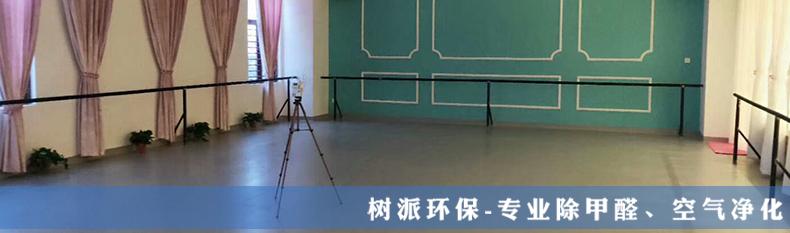 楚韵舞蹈学校.jpg
