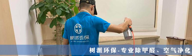 萧山人民医院.jpg