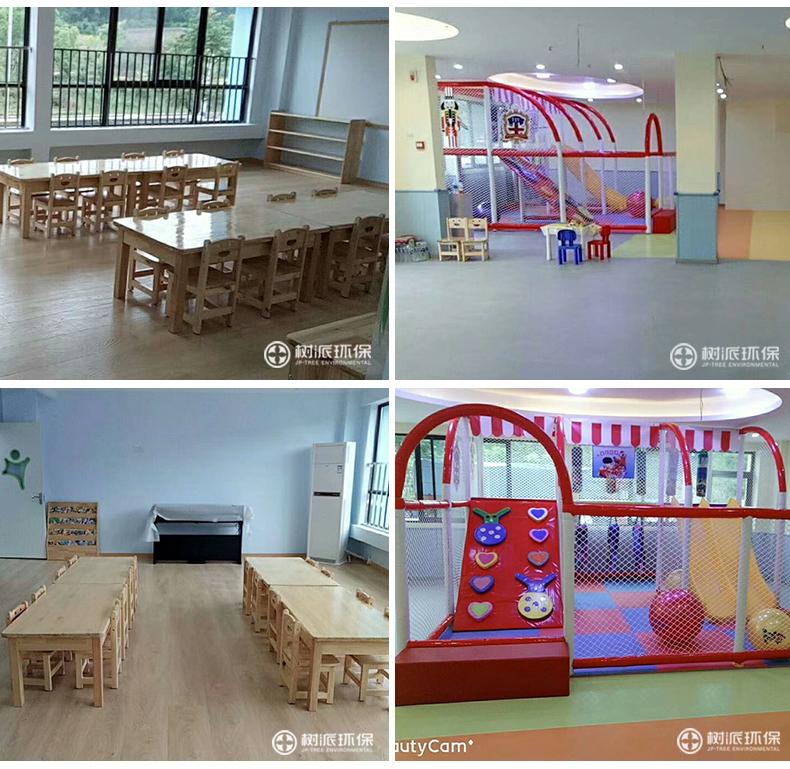 安博幼儿园 (2).jpg
