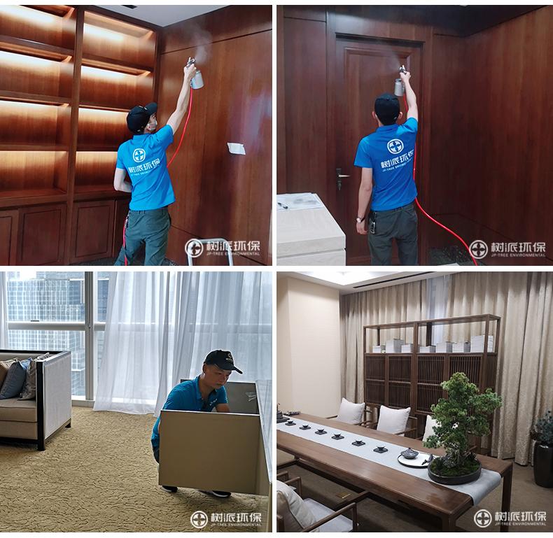 中国民生信托有限公司 (2).jpg