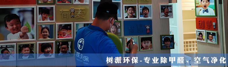 杭州市人民政府机关幼儿园教育集团.jpg