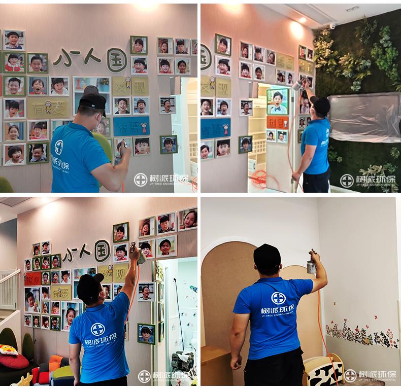杭州市人民政府机关幼儿园教育集团 (2).jpg